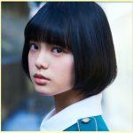 欅坂46の平手友梨奈の学校はどこ?兄がイケメンの噂を画像で検証
