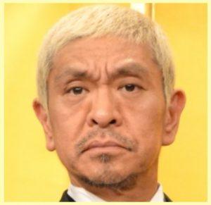 松本人志が角田信朗のブログの真相を語る!薬って?嫌われ者?画像