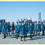 【欅坂46】メンバーこれまでの脱退リスト!画像あり【活動辞退】