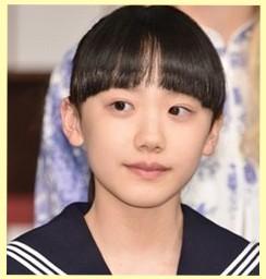 芦田愛菜 合格
