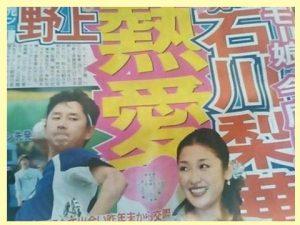 宮沢りえが森田剛との熱愛写真を撮られた?美雪ありすの画像攻撃!