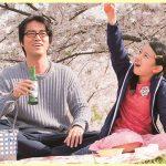 生田斗真が映画で性同一障害役の女装!彼編むで見せた美貌画像あり