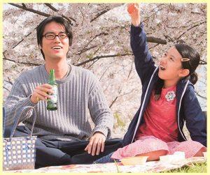 古畑星夏が人狼ゲーム5作目の主演!放送事故とカップは?画像あり