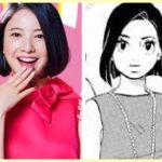 【東京タラレバ娘】吉高由里子のカバンとネックレスはこれ!可愛い