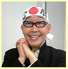 【しくじり先生】坂本ちゃんは日本一面白くないオネエ?内容は?
