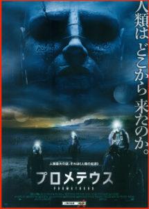 コンタクトはベガに行く話 日本にマシーンが!映画あらすじネタバレ